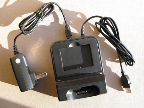 Centro Battery Cradle - Top