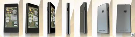 Edelweiss Smartphone - Rotation
