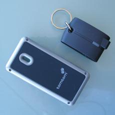 Freedom Keychain Treo GPS - Comparison