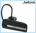 Jabra-BT530