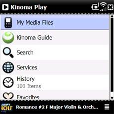 Kinoma Play - Main