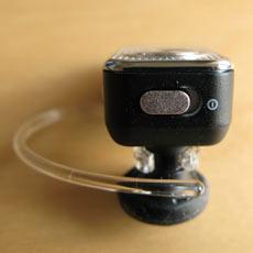 Moto H12 - Power Button
