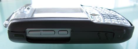 Treo Metal Swivel Case Side 2