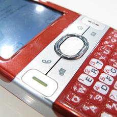 Palm Centro Navigation Keys