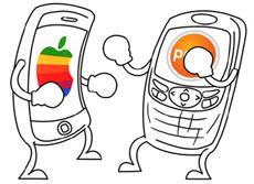 iPhone vs. Treo